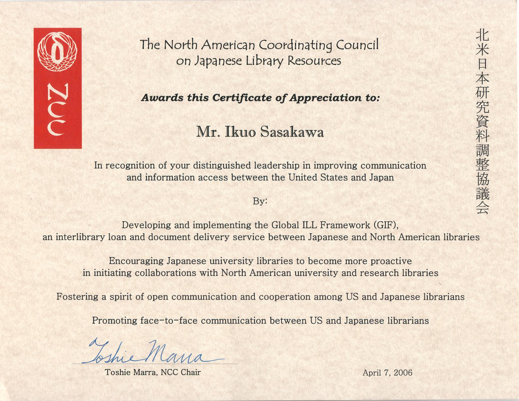 Mr. Sasakawa received a Certificate of Appreciation from NCC
